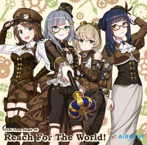 【楽天ブックス限定先着特典】CUE! Team Single 05「Reach For The World!」 (L判ブロマイド【絵柄:ゲームイラスト】)