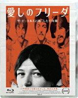 愛しのフリーダ【Blu-ray】