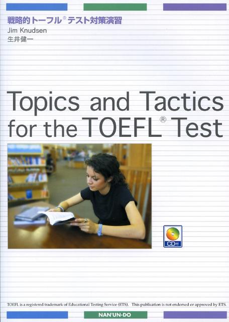 Topics and tactics for the TOEFL test画像