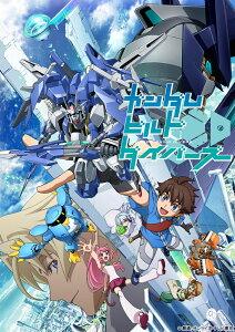 ガンダムビルドダイバーズ COMPACT Blu-ray Vol.2<最終巻>【Blu-ray】