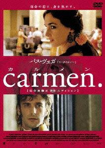 【楽天ブックスならいつでも送料無料】carmen./カルメン [完全無修正 (R-18) エディション] [ ...
