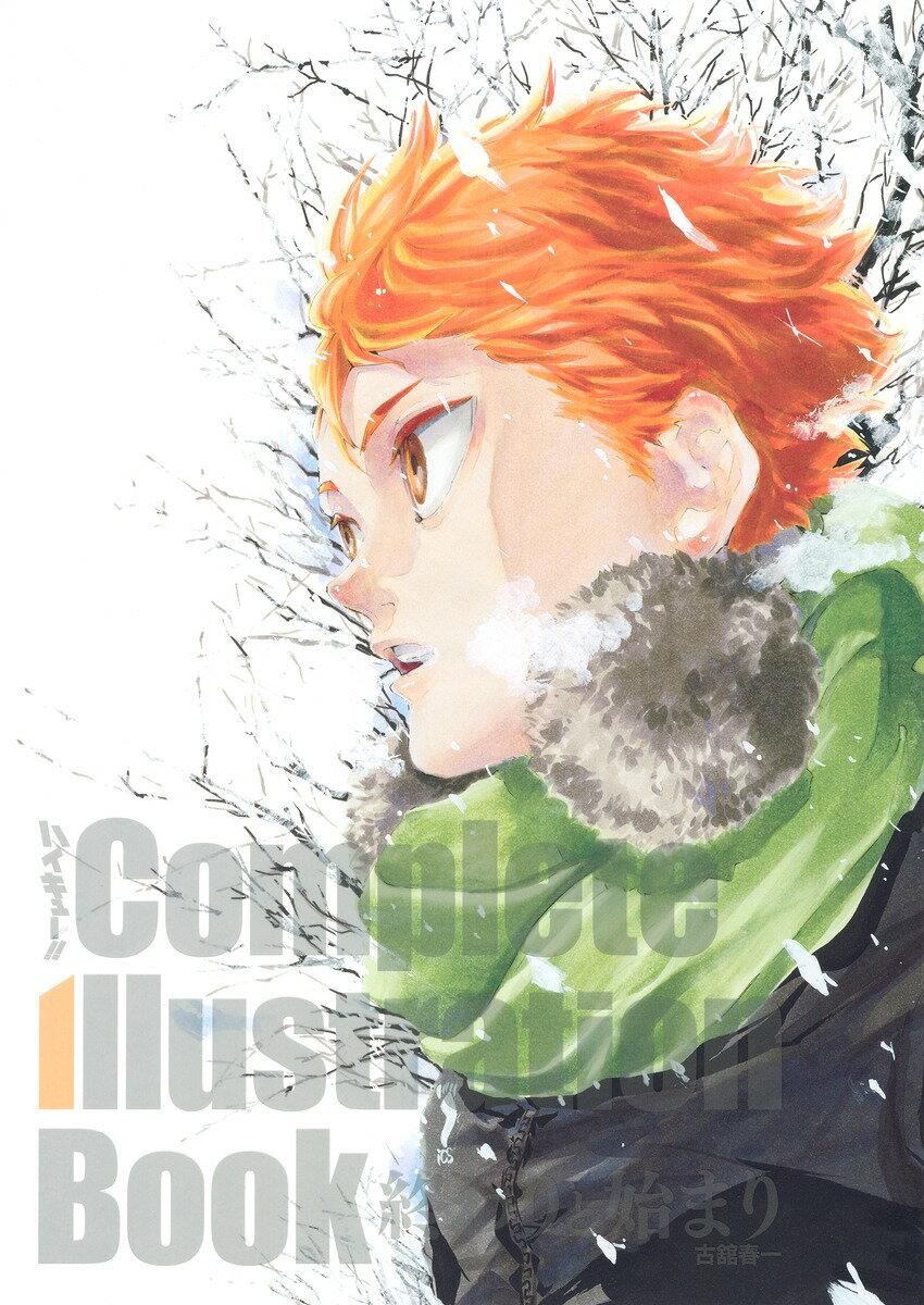コミック, その他 !! Complete Illustration book