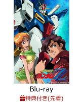 【先着特典】U.C.ガンダムBlu-rayライブラリーズ 機動戦士ガンダムZZ 1(クリアファイル付き)【Blu-ray】