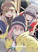 5/27発売!『へやキャン△』Blu-ray&DVD