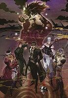 ジョジョの奇妙な冒険 スターダストクルセイダース エジプト編 Vol.1【初回生産限定版】