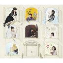 南條愛乃 ベストアルバム THE MEMORIES APARTMENT - Anime - (初回限定盤 CD+DVD) [ 南條愛乃 ]