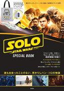 SOLO A STAR WARS STORY SPECIAL BOOK