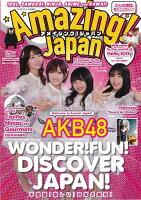 【バーゲン本】Amazing! Japan