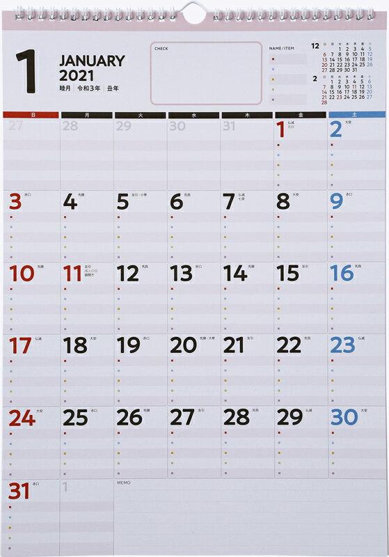 2021年版 1月始まりE533 ファミリーエコカレンダー壁掛 高橋書店 A3サイズ画像