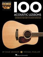 【輸入楽譜】ジョンソン, Chad & ミュラー, Michael: 100のアコースティック・レッスン: ギター・レッスン・ゴールドマイン・シリーズ: TAB譜