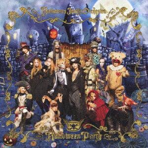 【送料無料】HALLOWEEN PARTY (CD+DVD) [ HALLOWEEN JUNKY ORCHESTRA ]