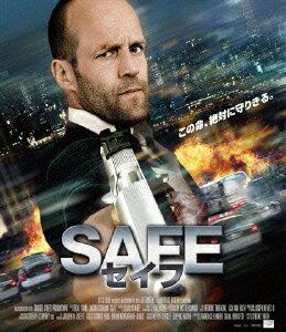 SAFE/セイフ【Blu-ray】 [ ジェイソン・ステイサム ]