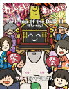 Tank-top of the DVD3【Blu-ray】 [ ヤバイTシャツ屋さん ]