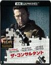ザ・コンサルタント(4K ULTRA HD+ブルーレイ)【4K ULTRA HD】 [ ベン・アフレック ]