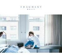 FRAGMENT (初回限定盤A CD+Blu-ray+フォトブック)