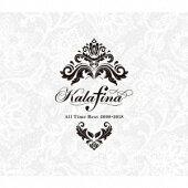 【先着特典】Kalafina All Time Best 2008-2018 (完全生産限定盤) (告知ポスター付き)