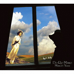 Do-Re-Mimo the singles collection(2CD)画像