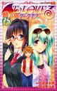 To Loveるダークネス(15) (ジャンプコミックス S