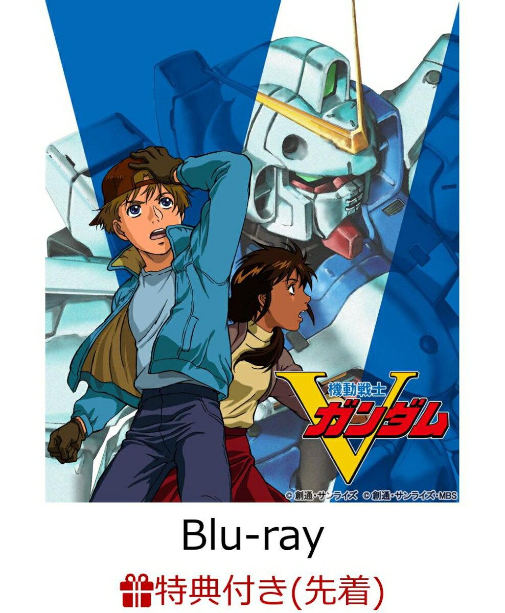 【先着特典】U.C.ガンダムBlu-rayライブラリーズ 機動戦士Vガンダム 1(クリアファイル付き)【Blu-ray】画像