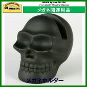 DULTON メガネ関連用品 SKULL GLASSES HOLDER BLACK HG358BK