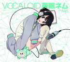 VOCALOID 夢眠ネム [ (V.A.) ]