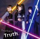 Truth. (初回限定盤 CD+DVD) [ TrySail ]