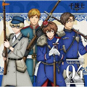 CD, アニメ  Noble Bullet 04 ()