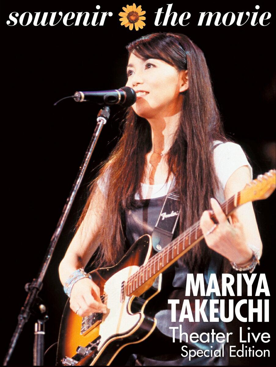 【楽天ブックス限定 オリジナル配送BOX】souvenir the movie 〜MARIYA TAKEUCHI Theater Live〜 (Special Edition)【Blu-ray】