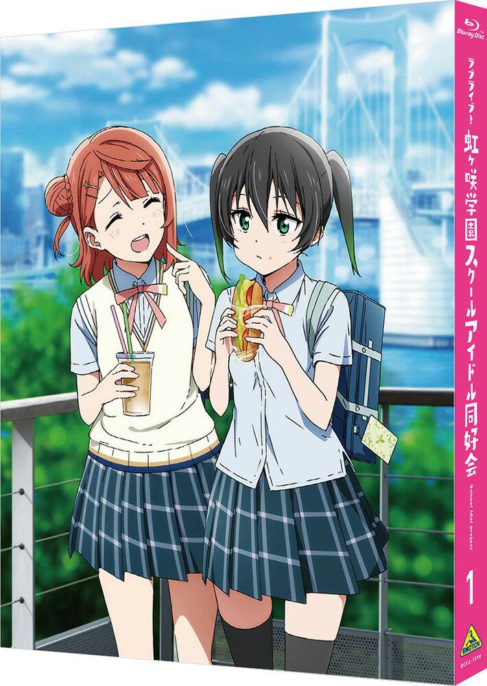 ラブライブ!虹ヶ咲学園スクールアイドル同好会 1 【特装限定版】【Blu-ray】