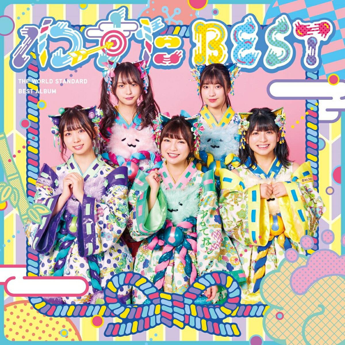 邦楽, ロック・ポップス BEST (2CD)