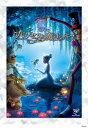 プリンセスと魔法のキス 【Disneyzone】 [ アニカ・ノニ・ローズ ]