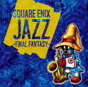 SQUARE ENIX JAZZ -FINAL FANTASY- [ (ゲーム・ミュージック) ]