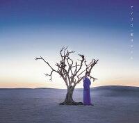 アイリス (初回限定盤 CD+DVD)