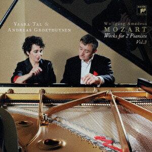 モーツァルト:2人のピアニストのための作品集 Vol.3画像
