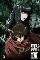 黒塚ーKUROZUKA- Vol.3