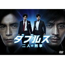 ダブルス〜二人の刑事 DVD-BOX [ 伊藤英明 ]