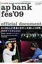 ap bank fes '09 official document