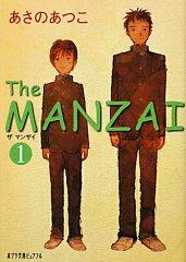 The MANZAI(1)