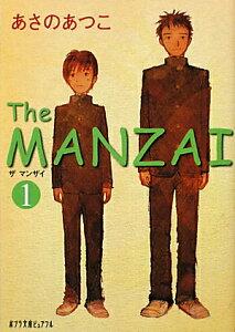 【送料無料】The MANZAI(1)