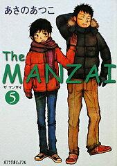 The MANZAI(5)