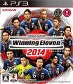 ワールドサッカー ウイニングイレブン2014 PS3版の画像