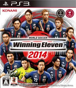 【送料無料】ワールドサッカー ウイニングイレブン2014 PS3版