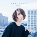 FRAGMENT [ 藍井エイル ]