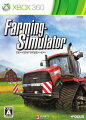 Farming-Simulator Xbox360版の画像