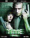 【送料無料】TIME/タイム 2枚組ブルーレイ&DVD&デジタルコピー【初回生産限定】【Blu-ray】