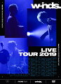 "w-inds. LIVE TOUR 2019 ""Future/Past""(初回盤DVD)"