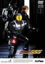 仮面ライダー555(ファイズ) Vol.1 [ 石ノ森章太郎 ]