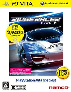リッジレーサー PlayStation