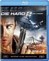 ダイ・ハード2【Blu-ray】