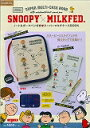 SNOOPY×MILKFED.ノート&ボールペン付きスーパーマルチケースBOOK